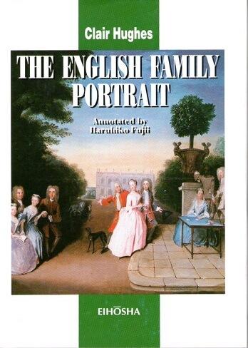 (英文) 家族の肖像 イギリス文化を絵から読む THE ENGLISH FAMILY PORTRAIT