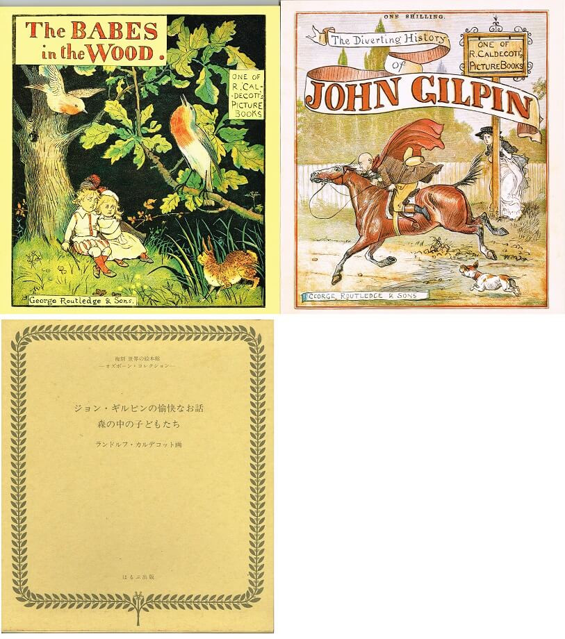 THE DIVERTING HISTORY OF JOHN GILPIN / THE BABES IN THE WOOD ジョン・ギルピンの愉快なお話 / 森の中の子どもたち (復刻 世界の絵本館 オズボーン・コレクション)